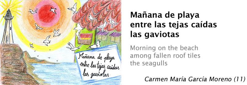 Jun2016_HaikuJAL_G3-Carmen
